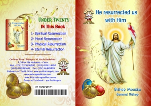 Ressurection copy