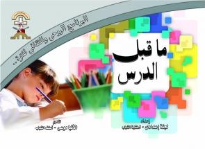 10423862_10152852331806979_3255655622290859071_n - Copy (2) - Copy