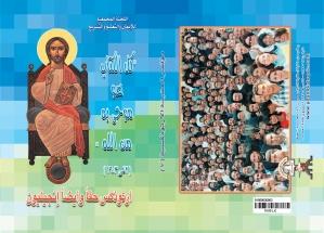 2004 copy
