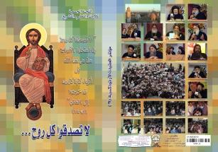 2006 copy