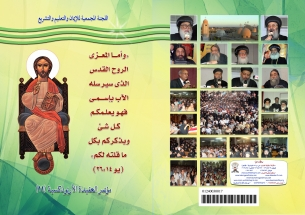 2008 copy