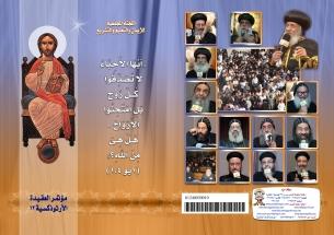 2009 copy