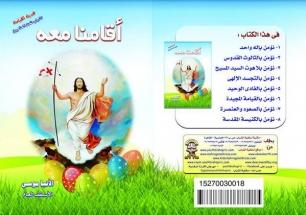 BlH2mMJCAAAeKjC - Copy - Copy (2)