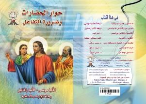 Book Hadrat copy