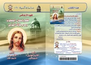 Book Halak copy
