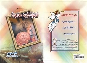 Book Kadea copy