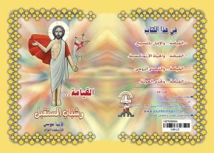 Book Kaima copy