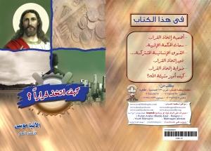 Book Karar copy