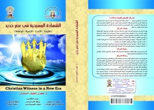 Book Kiada copy