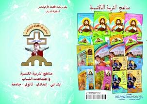 Book Manahig copy
