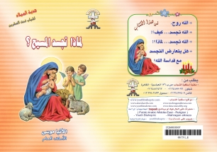 Book Milad That copy