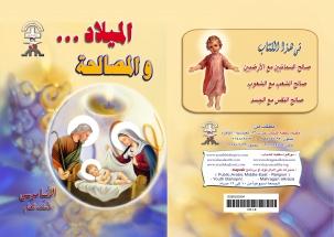 Book Milad copy