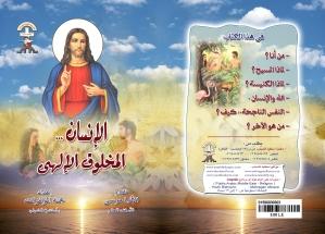 Book Moatmarat copy