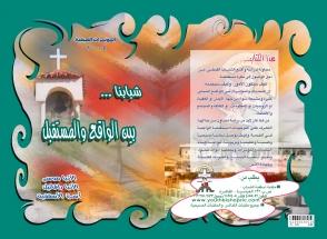 Book Moatmaratq copy