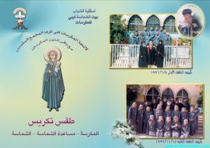 Book Mokrasat01