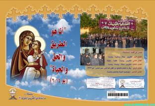 Book Mokrsat
