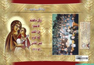 Book Mokrsat (3)