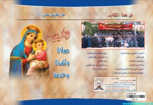 Book Mokrsat (4)