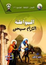 Book Motana2