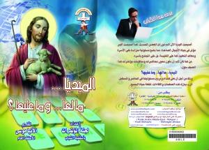 Book Motmrata copy