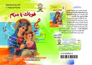 Book Music5