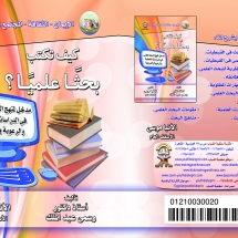 Book Phas copy