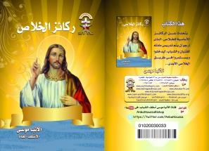 Book Rakaza