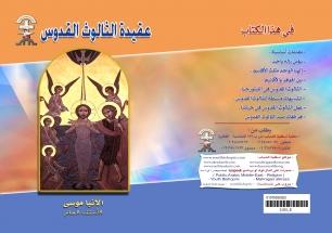Book Salos Alkodos copy