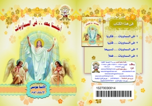Book Samoeat copy
