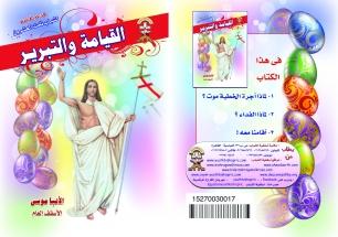 Book01 copy