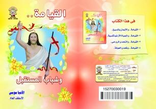 Book01a copy