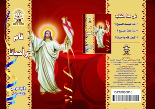 Book02 copy
