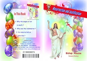 Book03 copy