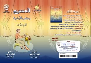 Masrha copy