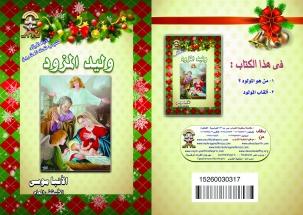 Melad Small A copy