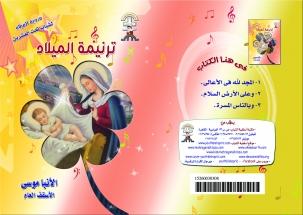 Melad Tahat copy