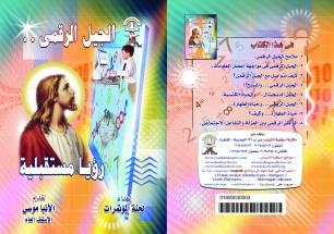 Motmrat5 copy