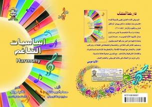 Music01
