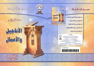 Tafcear01 copy