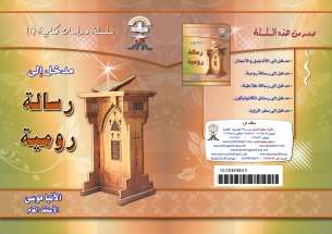 Tafcear02 copy