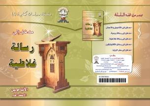 Tafcear03 copy