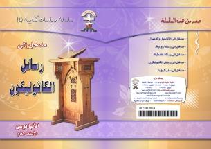 Tafcear04 copy