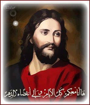 السيد المسيح /صورة