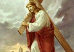 الصليب